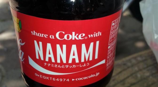 NANAMIコーラ