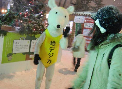 北海道初日その2